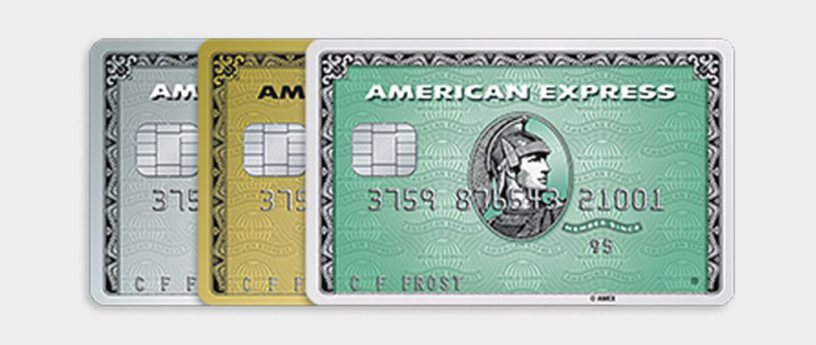American Express Near Me >> Should I Get An American Express Card Travel Hack Blog